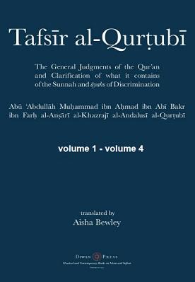 TAFSIR AL-QURTUBI ENGLISH VOL. 1 - VOL .4