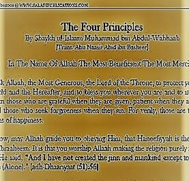 the four principles in islam pdf download
