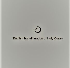 English transliteration of Holy Quran pdf