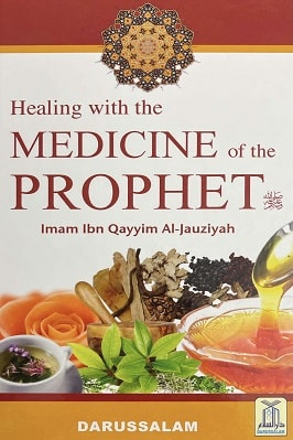 Healing with the medicine of the Prophet pdf download