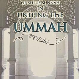 The Methodology of Ahlus Sunnah In Uniting Ummah pdf