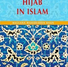 Hijab in Islam pdf book download