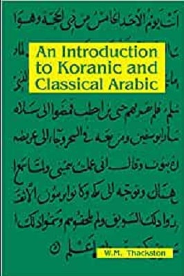 An Introduction to Quranic and Classical Arabic pdf