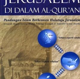 JERUSALEM IN THE QURAN pdf download