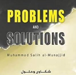 Problems and Solutions  pdf download