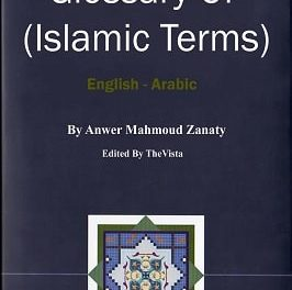 Glossary Of Islamic Terms pdf download