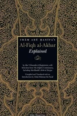 THE GREAT FIQH – AL-FIQH AL-AKBAR pdf download