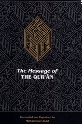 The Message of The Quran pdf download