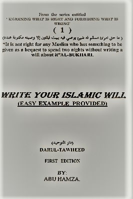 Write Your Islamic Will pdf download