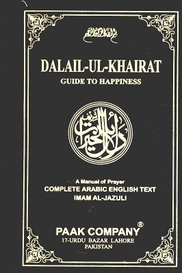 GUIDE OF GOOD DEEDS AND THE BRILLIANT BURST OF LIGHT IN THE REMEMBERANCE OF BLESSINGS ON THE CHOSEN PROPHET