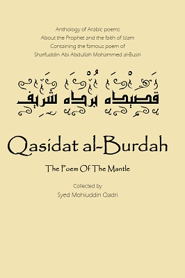 THE POEM OF THE MANTLE - QASIDAT AL-BURDAH